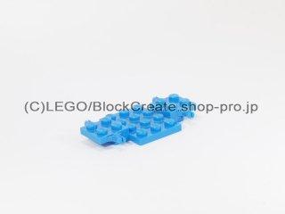 #2441 カーベース 4x7x2/3【青】 /Car Base 7x4x0.667 :[Blue]