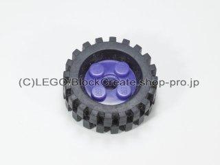 #6248/2346 ホイール 10x17.4 (タイヤ付)  【ダークパープル】 /Wheel Rim 10x17.4 with 4 Studs and :【Dark Purple】