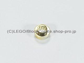#4073 プレート 1x1 ラウンド【クローム金】 /Round Plate 1x1 :[Chrome Gold]