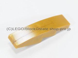 #61678 スロープ カーブ 1x4【フラットダークゴールド】 /Slope Curved 4x1 :[Flat Dk,Gold]