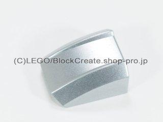#30602 スロープ カーブ   2x2x1  【メタリックシルバー】 /Slope Curved Top  2x2x1  :[Metallic Silver]