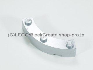 #48092 ブロック ラウンドコーナー 4x4 マカロニ 【メタリックシルバー】 /Brick Corner 4 x 4 (Wide with 3 Studs) :[Metallic Silver]