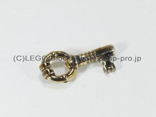 #40236 鍵 【真鍮】 /Antique Keys :[Chrome Brass]