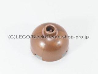 #30367 ブロック 2x2 ドームトップ  【銅】 /Brick 2x2 with Dome Top and Safety Stud :[Copper]