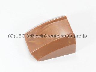 #30602 スロープ カーブ 2x2x1【銅】 /Slope Curved Top 2x2x1 :[Copper]