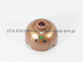 #59606 ブロック 2x2 ドームトップ プリント 【銅】 /Brick 2x2 with Dome Top with Decoration :[Copper]
