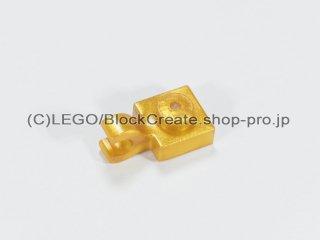 #6019 プレート 1x1 水平クリップ 【パール金】 /Plate 1x1 with Horizontal Clip :[Pearl Gold]