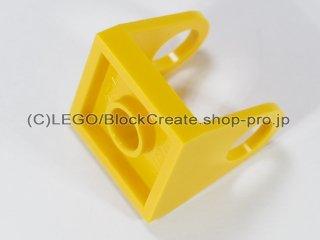 #2584 ストリング リール ベース 2x2  【黄色】 /Hose Reel 2x2 Holder :[Yellow]
