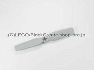 #2952 プロペラ 2 ブレード 9 【旧灰】 /Propellor 2 Blade 9 Diameter :[Gray]