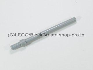 #63965 バー 6L (ストッパー付)【旧灰】 /Bar 6 with Thick Stop :[Gray]
