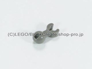 #30082 アームパーツ ボール クリップ付  【旧濃灰】 /Arm Piece with Towball and Clip :[Dark Gray]