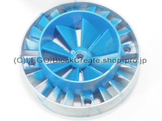 #53983 タービン  【青】 /Turbine :【Blue】