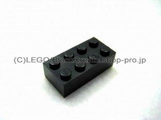 #3001 ブロック 2x4 【黒】 /Brick 2x4:[Black]