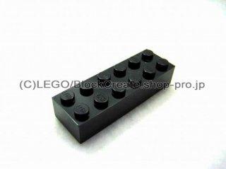 #2456 ブロック 2x6 【黒】 /Brick 2x6:[Black]