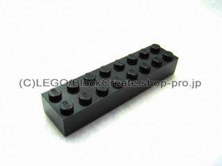 #3007 ブロック 2x8 【黒】 /Brick 2x8 :[Black]
