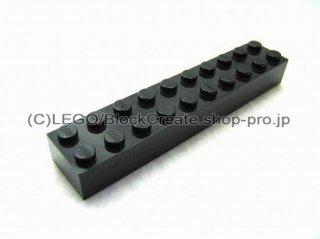 #3006 ブロック 2x10 【黒】 /Brick 2x10:[Black]