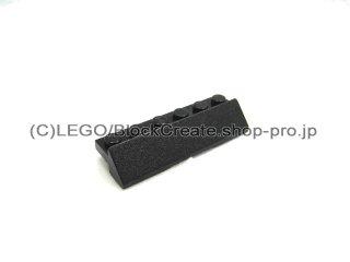 #2875 スロープ ブロック 45° 2x6x0.667   【黒】 /Slope Brick 45° 2x6x0.667  :[Black]