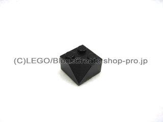 #3046 スロープ ブロック 45° 2x2 ダブルスロープ 滑らか  【黒】 /Slope Brick 45° 2x2 with Double Concave  :[Black]