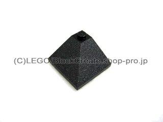 #3675 スロープ ブロック 33° 3x3 2面スロープ  【黒】 /Slope Brick 33° 3x3 Double Convex  :[Black]
