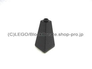 #3685 スロープ ブロック 75° 2x2x3 2面スロープ 【黒】 /Slope Brick 75° 2x2x3 Double Convex :[Black]