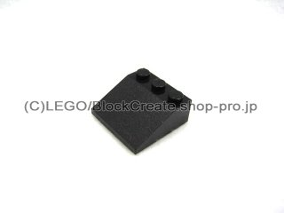 #4161 スロープ ブロック 33° 3x3  【黒】 /Slope Brick 33° 3x3  :[Black]