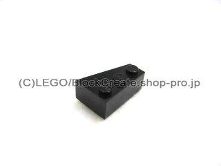 #6565 ウェッジ 3x2  左  【黒】 /Wedge 3x2 Left  :[Black]