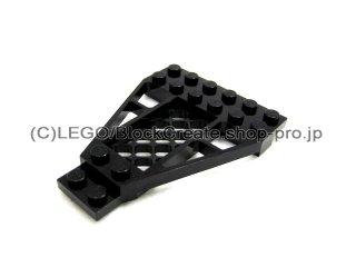 #30036 ウェッジプレート 6x8x2/3 グリル  【黒】 /Wing 8x6x2/3 :[Black]