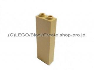 #2454 ブロック 1x2x5  【タン】 /Brick 1x2x5 :[Tan]