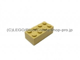 #3001 ブロック 2x4 【タン】 /Brick 2x4:[Tan]