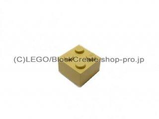 #3003 ブロック 2x2 【タン】 /Brick 2x2:[Tan]