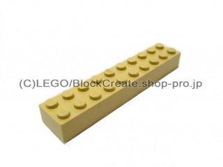 #3006 ブロック 2x10 【タン】 /Brick 2x10:[Tan]