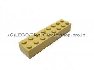 #3007 ブロック 2x8 【タン】 /Brick 2x8 :[Tan]