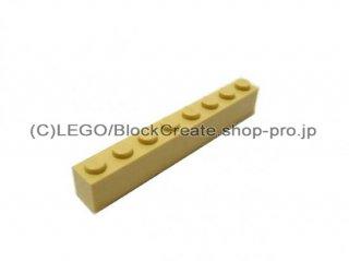 #3008 ブロック 1x8 【タン】 /Brick 1x8 :[Tan]