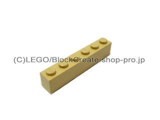 #3009 ブロック 1x6 【タン】 /Brick 1x6 :[Tan]