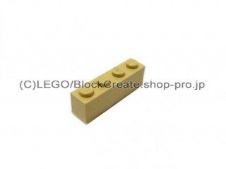 #3010 ブロック 1x4 【タン】 /Brick 1x4 :[Tan]