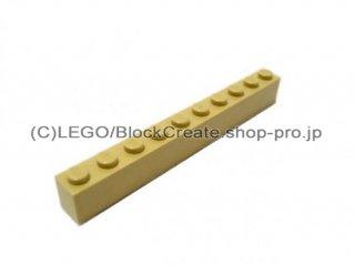 #6111 ブロック 1x10 【タン】 /Brick 1x10 :[Tan]