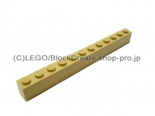 #6112 ブロック 1x12 【タン】 /Brick 1x12 :[Tan]