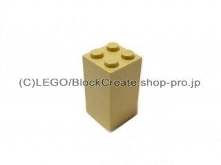 #30145 ブロック 2x2x3  【タン】 /Brick 2x2x3 :[Tan]