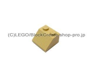 #3039 スロープ ブロック 45° 2x2  【タン】 /Slope Brick 45° 2x2  :[Tan]