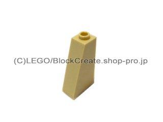 #4460 スロープ ブロック 75° 2x1x3   【タン】 /Slope Brick 75° 2x1x3  :[Tan]