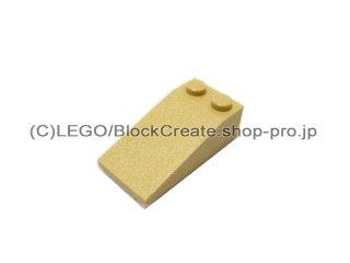 #30363 スロープ ブロック 18° 4x2   【タン】 /Slope Brick 18° 4x2  :[Tan]