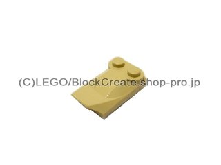 #47456 スロープ ブロック  2x2x2/3 フィン付  【タン】 /Slope Brick  2x2x2/3 with Two Studs and Fin   :[Tan]