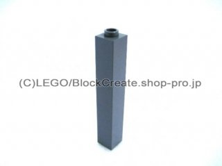 #2453 ブロック 1x1x5 凹スタッド 【新濃灰】 /Brick 1x1x5 with Hollow Stud:[Dark Bluish Gray]