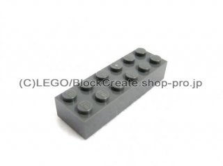 #2456 ブロック 2x6 【新濃灰】 /Brick 2x6:[Dark Bluish Gray]