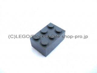 #3002 ブロック 2x3 【新濃灰】 /Brick 2x3:[Dark Bluish Gray]