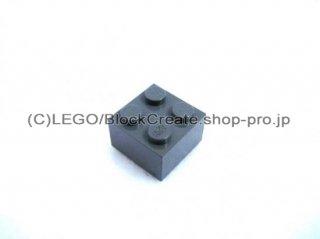 #3003 ブロック 2x2 【新濃灰】 /Brick 2x2:[Dark Bluish Gray]