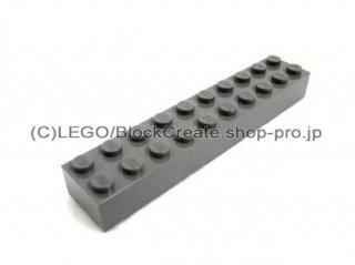 #3006 ブロック 2x10 【新濃灰】 /Brick 2x10:[Dark Bluish Gray]