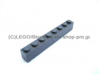 #3008 ブロック 1x8 【新濃灰】 /Brick 1x8 :[Dark Bluish Gray]
