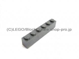 #3009 ブロック 1x6 【新濃灰】 /Brick 1x6 :[Dark Bluish Gray]