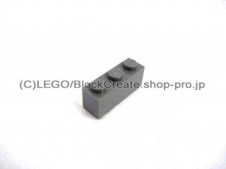 #3622 ブロック 1x3 【新濃灰】 /Brick 1x3:[Dark Bluish Gray]